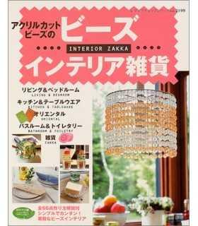 INTERIOR ZAKKA 2199. ACCESORIOS DECORACIÓN JAPONÉS
