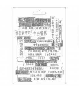 MOLDE FINO MODELADO 21x15 CM JAPAN WRITINGS